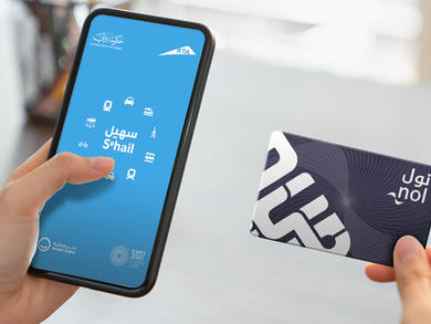 You can now top-up your Dubai nol card on-the-go with S'hail app
