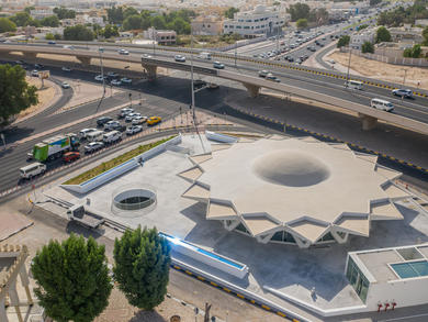 Sharjah's iconic Flying Saucer is now open to the public