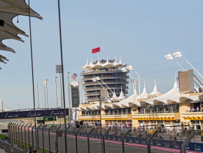 Bahrain Grand Prix 2020: You can now buy discounted tickets at Bahrain City Centre